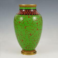 Art Deco Paul Milet French Sevres Porcelain Cabinet Vase, Gilt Bronze