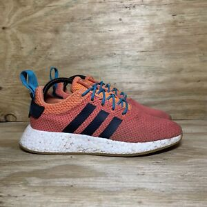 Adidas NMD R2 Summer (CQ3081) Shoes, Men's Size 8.5, Red / Orange
