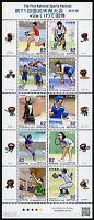 Japan 2016  Sport Kendo Boxen Fußball Tennis Schwimmen Radsport 8121-8130 MNH