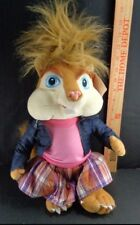 """Brittany Alvin & The Chipmunks Girl Jean Jacket And Dress Plush Stuffed Doll 16"""""""