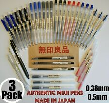 ~3 PACK~ Muji Pens Japan Gel Ink Click Cap Black Blue 0.38mm 0.5mm NEW