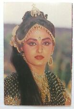 Bollywood actress - Jaya Prada - Rare postcard post card
