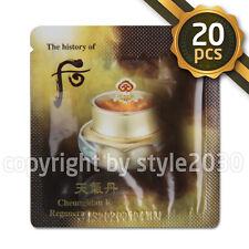 [The history of Whoo] Cheongidan Hwa hyun Eye Cream Sample 1ml x 20pcs (20ml)