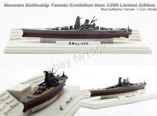F-TOYS (1/2000)  Museum Battleship Yamato Exhibition Item 1/200 Limited Edition