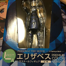 Persona 3 The Movie - Happy Kuji Last One Prize Premium Color- Elizabeth Figure