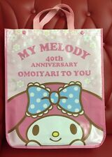 Sanrio My Melody 40th Anniversary Tote/backpack Bag SDCC [RB]