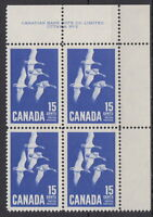 CANADA #415 15¢ Canada Goose UR Plate #2 Block MNH