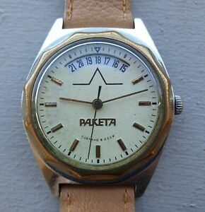 Vintage USSR Raketa parking meter hand wound watch, runs great