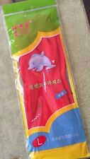 """UAS Seller! Household Natural Rubber Kitchen Cleaning Washing Gloves Lg 15"""" Long"""