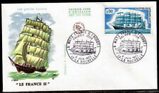 FRANCE FDC - 854 1762 2 BATEAU VOILIER FRANCE II 9 6 1973