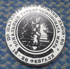FIDE REGIONAL TOURNAMENT WORLD CHAMPIONSHIPS WOMEN CHESS RUSSIA LVIV 1990 PIN