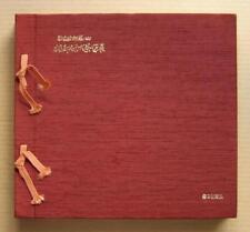 KUSUBE Yaichi, Tea Ceramic Works, Exhibition Catalogue / 1982, Tea bowl, Chawan