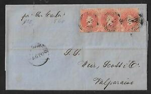 CHILE COQUIMBO TO VALPARAISO 5CTS STRIP ON  COVER 1860 RARE