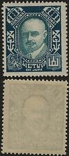 Lithuania, 1922, SC 119a, mint, error '8' instead '6'. c4039