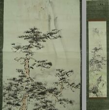 YK539 KAKEJIKU Waterfall Landscape Hanging Scroll Japanese Art painting Picture