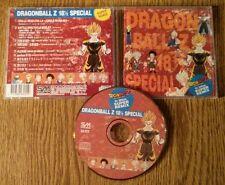 Dragonball Z CD 18 1/2 super remix japan soundtrack originale dragon ball anime