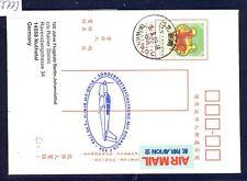 55773) So-LP 100 J.Berlin Johannisthal Bonanza 26.9.2009, Zul. China Taiwan