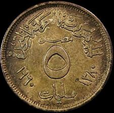 EGYPT, Vintage 1380-1960  5 MILLIEMES COIN, Very Fine Circulated NICE COIN TONES