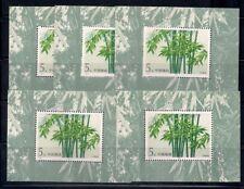 China  1993  Sc #2448      5 Souvenir sheets  MNH  (40510-5)