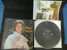 Peggy March March in Japan Japan Vinyl LP with Photo Card Little