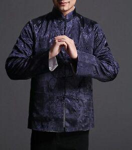 Chinese Tai Chi Kungfu Reversible Blue White Jacket Blazer 100% Silk Brocade 103