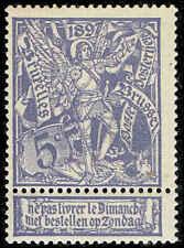 Scott # 79 - 1896 - ' St. Michael Slaying Dragon '