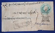 Mayfairstamps India Gwalior State to Jaipur Registered Stationery Cover wwg11555