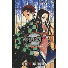 Demon Slayer: Kimetsu no Yaiba Official Fan Book Kenbunroku 2019 Comic Tanjirou