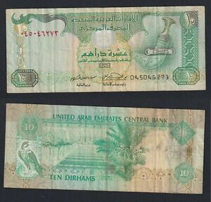 United Arab Emirates/Arab Emirates - 10 Dirhams 2004 BB Vf- B-09