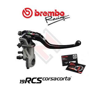 Brembo 19RCS Corsa Corta New Radial Master Brake Cylinder - 110C74010