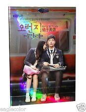 Orange Marmalade Korean Drama (3DVDs) High Quality! Box Set!
