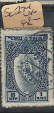 Thailand (P2108Bb) King 1B Sc 274 Vfu