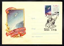 Space Exploration SPUTNIK 3 SATELLITE 1960 Russia Space Cover (A5686)