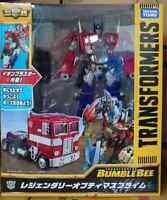 【SALE】TAKARA TOMY Transformers MOVIE BUMBLEBEE BB-01 OPTIMUS PRIME Action Figure