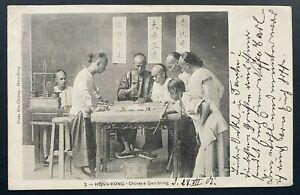 Hong Kong Postcard 1905 bear 4c with sence of Chinese Gambling photo to Germany