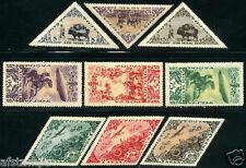 Tannu Tuva🐫Year 1936. Sc. C10-8. MNHOG. CV $1000.  2nd airmail set.
