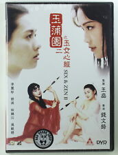 Sex & Zen 2 DVD (Hong Kong REGION 3) New Sealed Shu Qi 玉蒲團 II 之玉女心經
