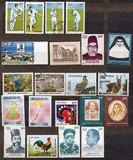 INDIA 1996 LOT# 6 MNH -