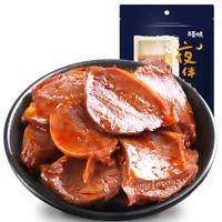 115g x 2 Bags Baicaowei Duck Gizzards 百草味五香味鸭肫