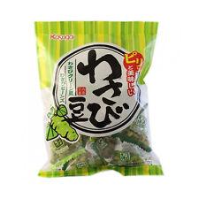 Kasugai Roasted Beans & Green Peas Wasabi Flavour Japanese Snack 116g
