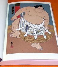 Sumo Wrestler directory 2013 book japan japanese rikishi yokozuna sekitori #0361