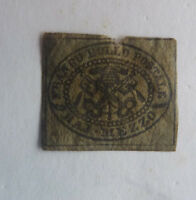 1852 Coat of Arms Papal State stamp Grey/Green 1/2 B, SG 3