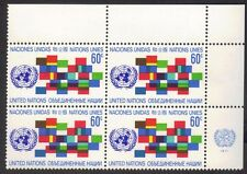 United Nations New York Scott # 223 Block Of 4 Stamps M OG NH