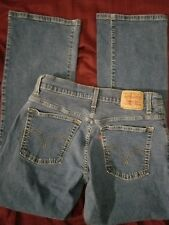 Levis Womens 10 Short 550 Relaxed Fit High Waisted BootCut Leg Vintage Mom Jeans