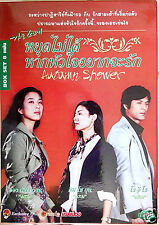 Autumn Shower [DVD PAL COLOR] Ryeo Won, Kim So Yeon, TV Series Korean Drama