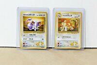 VINTAGE Pokemon TCG - LT. Surge's Rattata 019 + Raticate 020 Japanese Gym Set NM