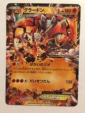 Pokemon Card / Carte Groudon EX 016/049 MMB