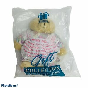 """Avon I Love My Mom Teddy Bear Plush Gift Collection New In Bag Sealed 8"""""""