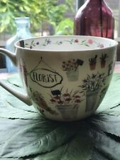 Portobello by Design Shop Series Florist Cup Tea Coffee Mug Bone China NWT