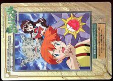 JUMBO POKEMON CARD BANDAI N° 09